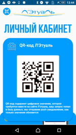 screen Android.FakeApp.239