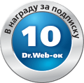 Get 10 Dr.Weblings for subscribing